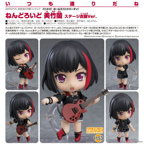 Nendoroid No.1153 Ran Mitake Stage Outfit Ver. | 黏土人 Action Figure | Good Smile Company【現貨】