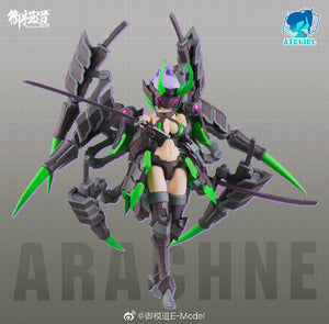 【已截訂】E-Model A.T.K.GIRL ARACHNE 1/12 Plastic Model Kit