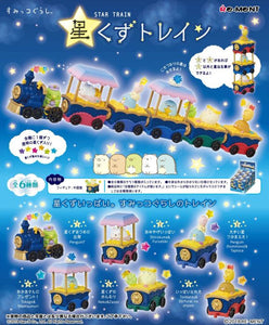 【已截訂】RE-MENT Sumikkogurashi Star Train [全6種]