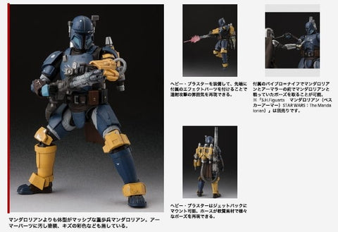 【預訂-數量有限,額滿即止】Bandai S.H.Figuarts Heavy Infantry Mandalorian (STAR WARS: The Mandalorian) Action Figure(每人限一)