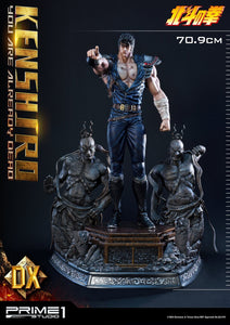 【已截訂】Prime 1 Studio Fist of the North Star Kenshiro Deluxe Version 1/4 Statue