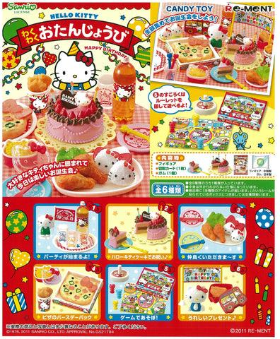 【現貨】Re-ment Hello Kitty Waku Waku Birthday [全6種]