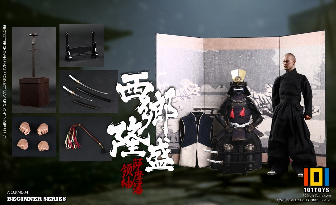 【已截訂】101TOYS BEGINNER SERIES LEADER OF SATSUMA DOMAIN - SAIGO TAKAMORI (EXCLUSIVE VERSION) 1/6 Action Figure