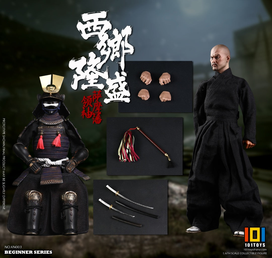 【預訂日期至03-Jun-19】101TOYS BEGINNER SERIES LEADER OF SATSUMA DOMAIN - SAIGO TAKAMORI (STANDARD VERSION) 1/6 Action Figure