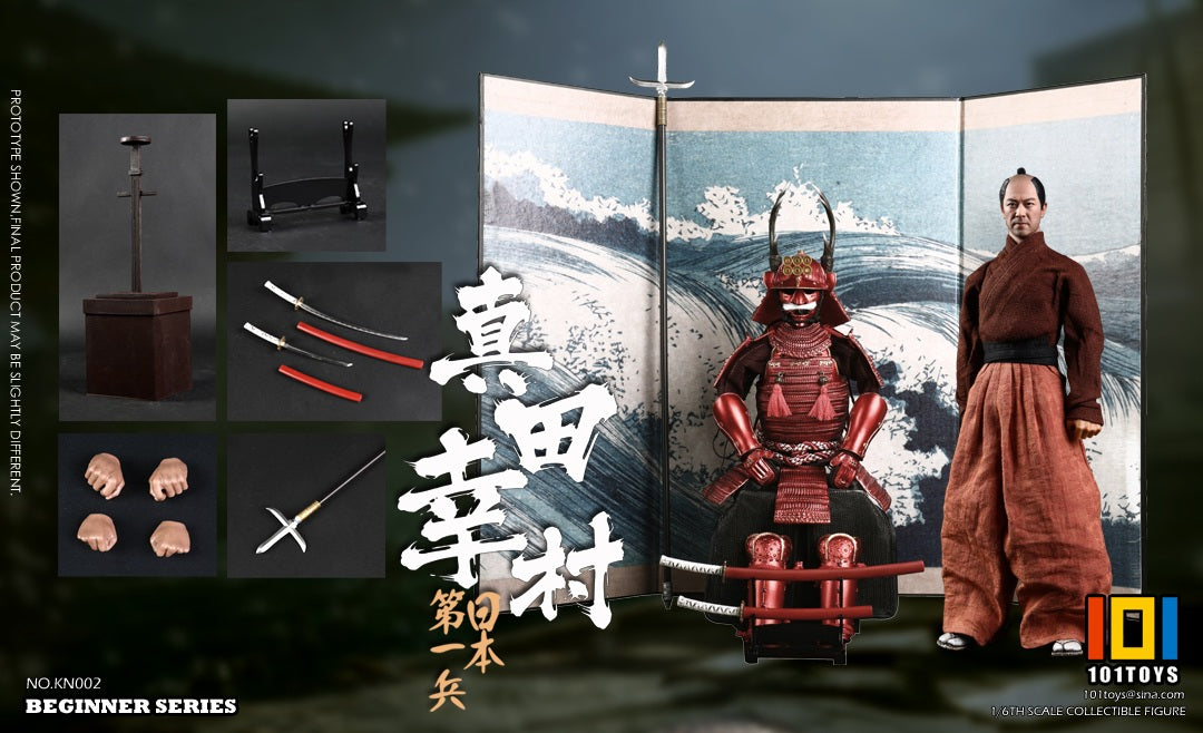 【已截訂】101TOYS BEGINNER SERIES THE NO.1 JAPANESE SOLDIER - SANADA YUKIMURA (EXCLUSIVE VERSION) 1/6 Action Figure