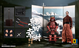 【預訂日期至03-Jun-19】101TOYS BEGINNER SERIES THE NO.1 JAPANESE SOLDIER - SANADA YUKIMURA (EXCLUSIVE VERSION) 1/6 Action Figure