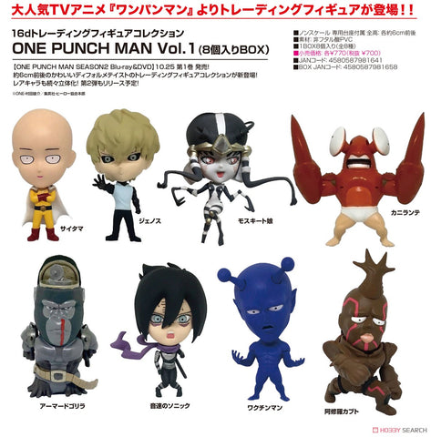 【已截訂】16 directions 16d Collectible Figure Collection ONE PUNCH MAN Vol. 1 [全8種]