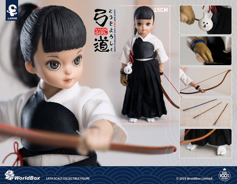 【已截訂】Lakor Baby Kyudo Girl 1/6 Collectible Action Figure