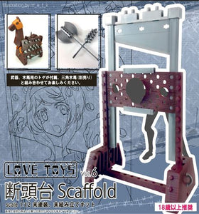 【已截訂】Skytube Love Toys Vol.6 Scaffold 1/12 R18 [再販]