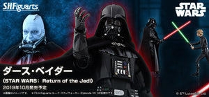 【已截訂】Bandai S.H.Figuarts Darth Vader (Star Wars Return of the Jedi) Action Figure