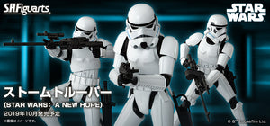 【已截訂】Bandai S.H.Figuarts Stormtrooper (Star Wars A NEW HOPE) Action Figure