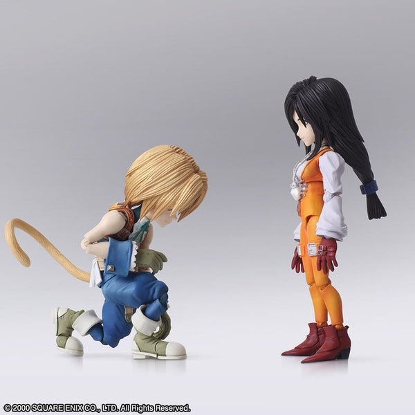 【已截訂】Square Enix Final Fantasy IX Bring Arts Zidane Tribal & Garnet Til Alexandros XVII Action Figure