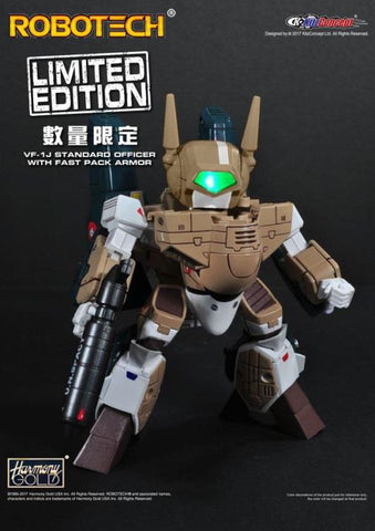【售完】KitzConcept Robotech KitzConcept Super Deformed VF-1J Standard Officer Action Figure