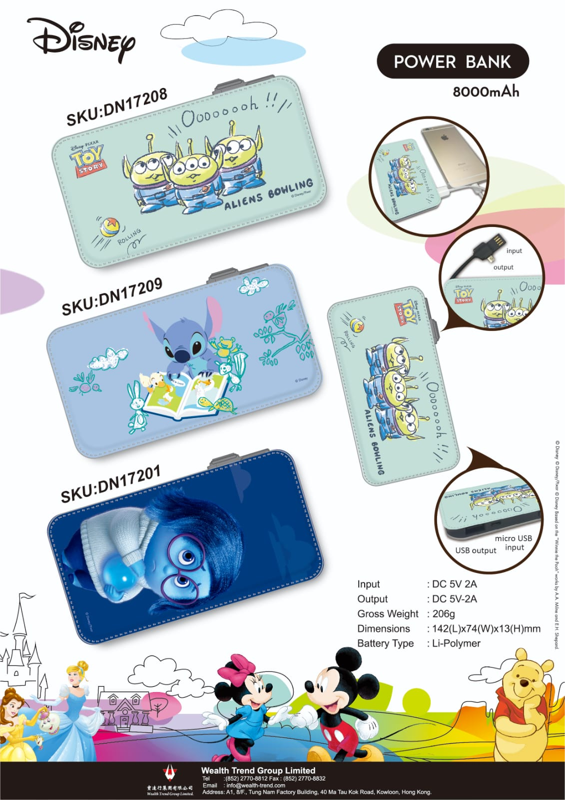 【特價--需預訂】Disney Toy Story Stitch Inside Out Power Bank 8000mAh