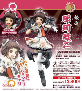 【現貨】Ques Q Kantai Collection Kantai Collection Naka Kai-II PVC Figure