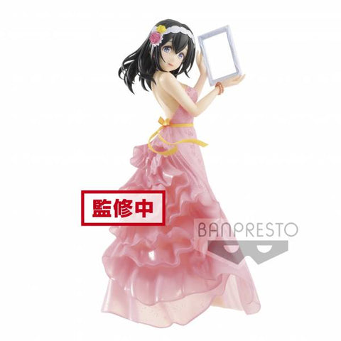 【已截訂】Banpresto The Idolmaster Cinderella Girls EXQ Figure~Fumika Sagisawa~ PVC Figure