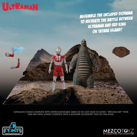 【已截訂】Mezco Toyz 5 Points Ultraman and Red King Boxed Set Action Figure