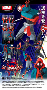 【已截訂】MEDICOM TOY MAFEX SPIDER-MAN(Miles Morales) Action Figure