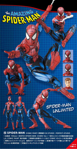 【已截訂】MEDICOM TOY MAFEX SPIDER-MAN(COMIC PAINT) Action Figure