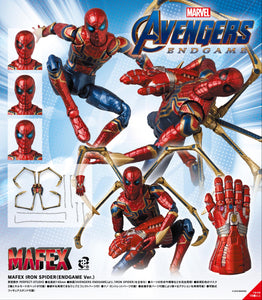 【已截訂】MEDICOM TOY MAFEX IRON SPIDER『AVENGERS END GAME』 Action Figure