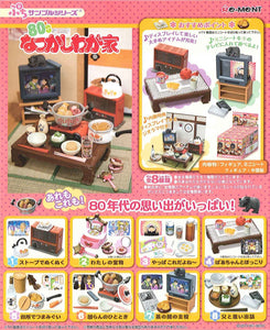 【預訂日期至07-Jul-20】Rement 80s HOME (再販) (Box of 8)