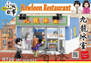 City Story - Kowloon Restaurant | 拼裝積木 | Royal Toys【現貨】