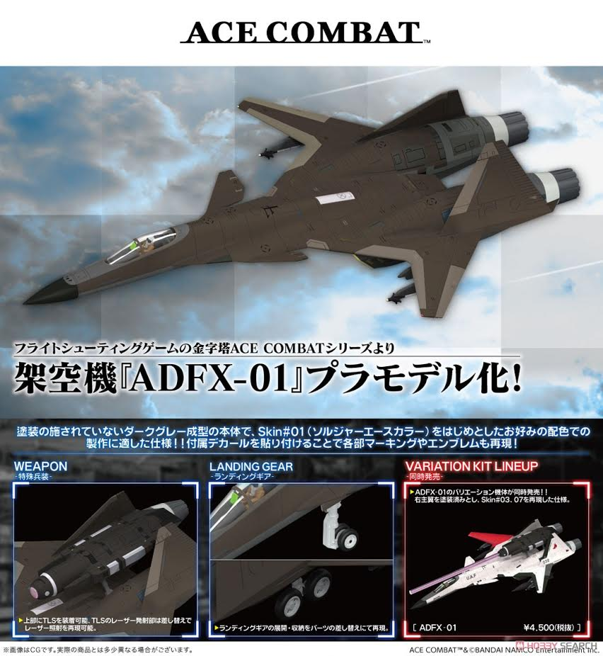 【預訂日期至06-Nov-20】Kotobukiya ACE COMBAT ADFX-01〈For Modelers Edition〉1/144 Plastic Model Kit