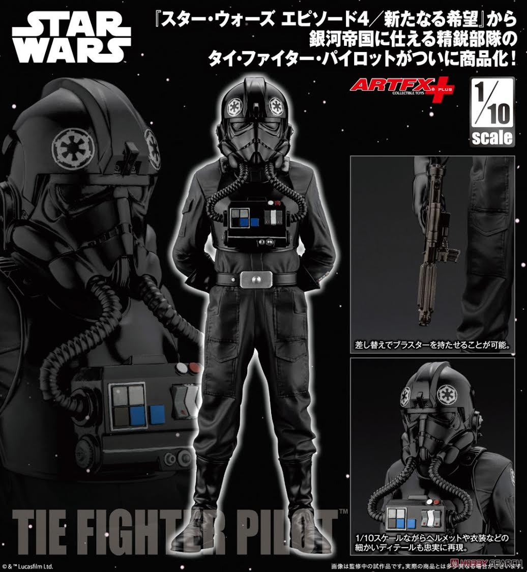 【已截訂】Kotobukiya ARTFX+ STAR WARS - A NEW HOPE Tie Fighter 1/10 PVC Figure