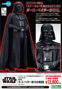 【已截訂】Kotobukiya ARTFX Star Wars  Darth Vader A New Hope Ver. 1/7 PVC Figure [再販]