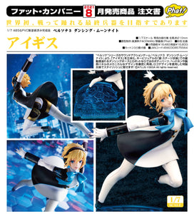 【預訂日期至23-Oct-20】Phat! Persona 3: Dancing in Moonlight Aigis 1/7 PVC Figure