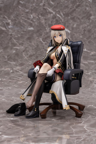 【已截訂】PLUM Alisa Ilinichina Amiella - Ver. God Eater Resonant Ops 1/7 PVC Figure
