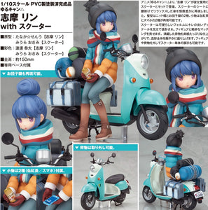 【預訂日期至18-Aug-19】Alter Yurucamp Shima Rin with Scooter 1/10 PVC Figure