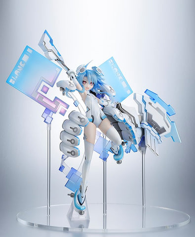 【預訂日期至29-Feb-20】AmiAmi x Amakuni - Hyperdimension Neptunia White Heart 1/7 PVC Figure