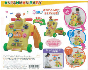 【預訂】Pinocchio Anpanman Abord Push Transform Walker
