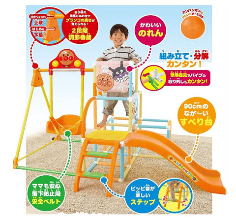 【預訂】Pinocchio Anpanman My Talanted Kid Swing Park DX