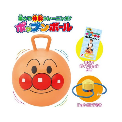 【預訂】Pinocchio Anpanman Play And Body Training Poppun Ball