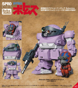 【已截訂】MEDICOM TOY Armored Trooper Votoms 5PRO ATM-09-ST Scope Dog (Melquiya Color)