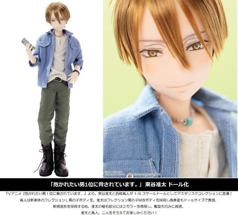 【已截訂】Azone Asterisk Collection Series No. 018 Dakaretai Otoko No. 1 ni Odosarete Imasu. Azumaya Junta Action Doll