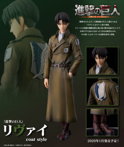 【已截訂】Union Creative Attack on Titan - Levi Coat Style PVC Figure