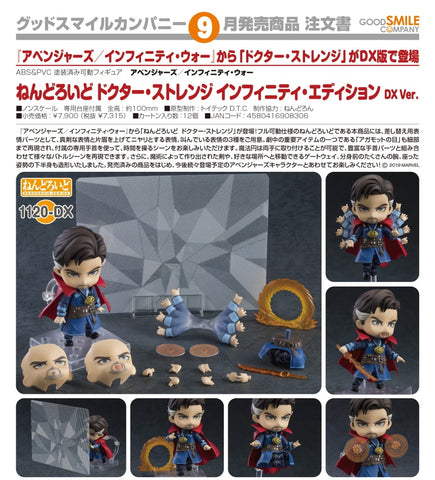 【預訂日期至04-Jun-19】Good Smile Company Nendoroid No.1120DX Avengers Infinity War Doctor Strange Infinity Edition DX Ver.