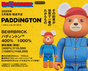 【已截訂】MEDICOM TOY BE@RBRICK Paddington 400%