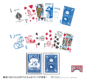【已截訂】Medicom BICYCLE PLAYING CARDS Doraemon