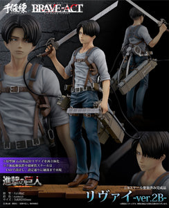 【已截訂】Sentinel BRAVE-ACT Attack on Titan 1/8 Levi -Ver. 2B- PVC Figure