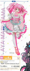 【已截訂】SEGA BanG Dream! Sega Figure Maruyama Aya Vocalist Collection No.2 PVC Figure