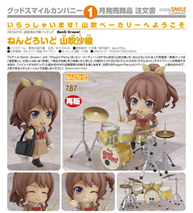 【已截訂】Good Smile Company Bang Dream! Nendoroid No.787 Saaya Yamabuki [再販]