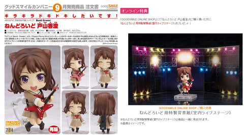 【已截訂】Good Smile Company Nendoroid No.740SP Bang Dream! Kasumi Toyama With SP [連特典] [再販] [JP Ver]