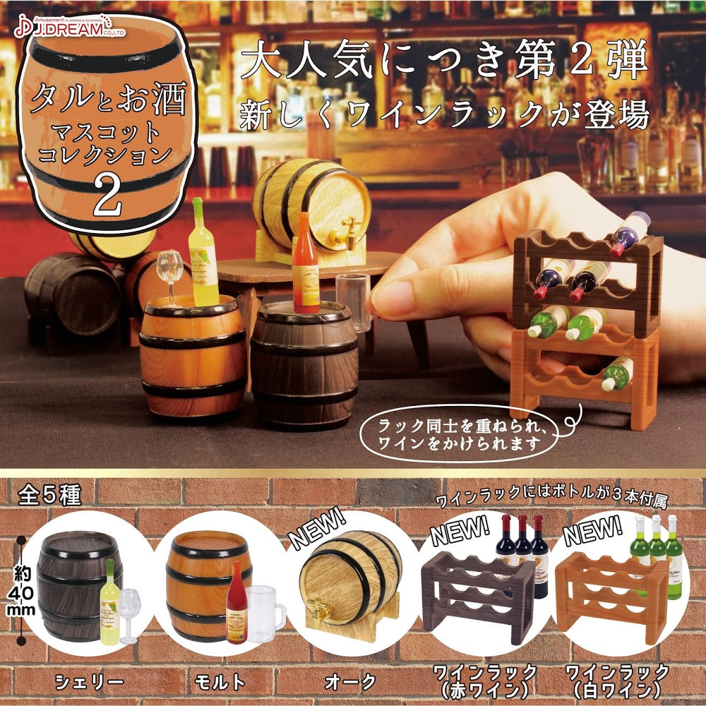 【已截訂】J Dream Barrel and Alcohol Mascot Collection 2 [全5種]