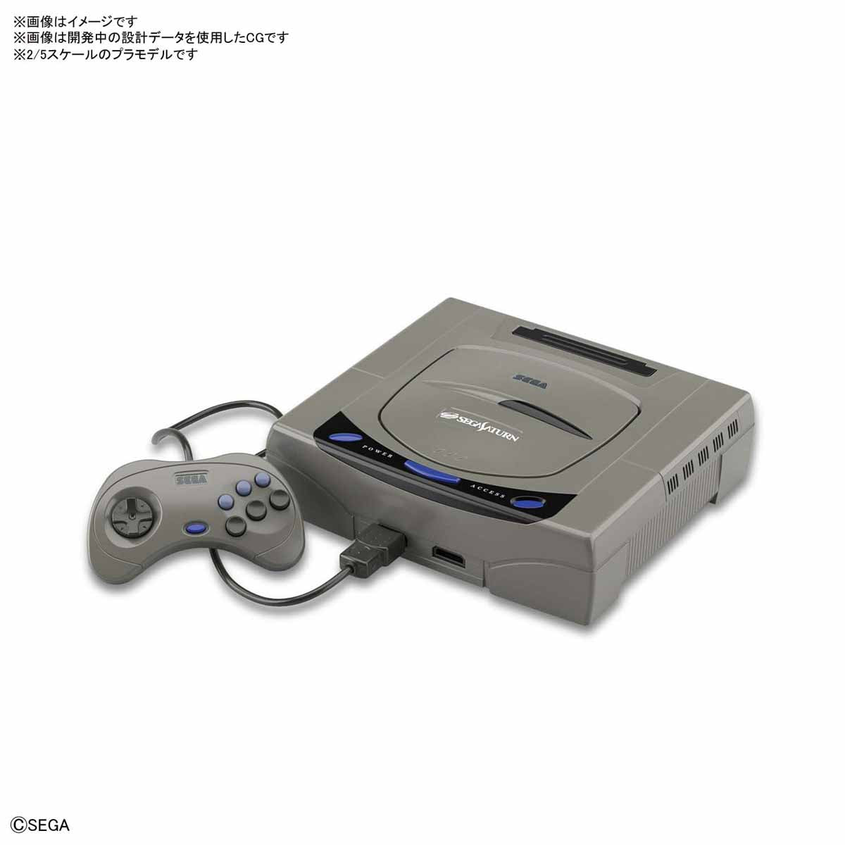 【已截訂】Bandai Best Hit Chronicle 2/5 Sega Saturn Plastic Model Kit