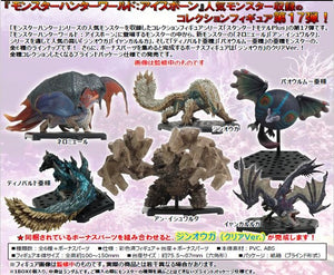 【預訂日期至16-Jul-20】CAPCOM FIGURE BUILDER Monster Hunter Standard Model Plus Vol.17 [BOX 6入]