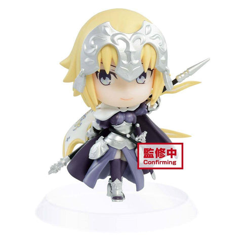 CHIBIKYUN CHARACTER FATE/GRAND ORDER VOL.2 | 白貞德 PVC Figure | Banpresto【現貨】